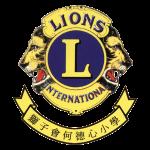 獅子會何德心小學校徽