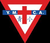中華基督教青年會小學